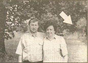 Фотография из газеты