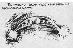 Рис. Юрия Винокурова