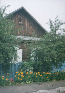 Полтергейстный дом