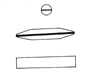 Внешний вид НЛО, наблюдавшегося в Могилеве