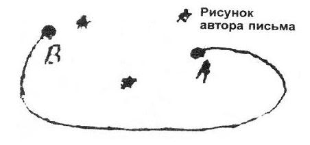 Треугольный НЛО в небе Минска