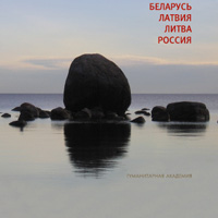 http://www.ufo-com.net/upload/iblock/23f/kultkamni-200x200.jpg