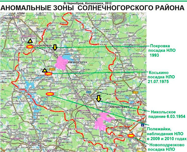 всего георазломы в московской области синтетических