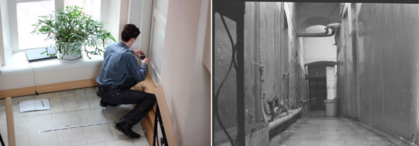 Годовой отчет о деятельности направления по изучению полтергейста ОНИОО «Космопоиск» за 2012 г. (31 фото)