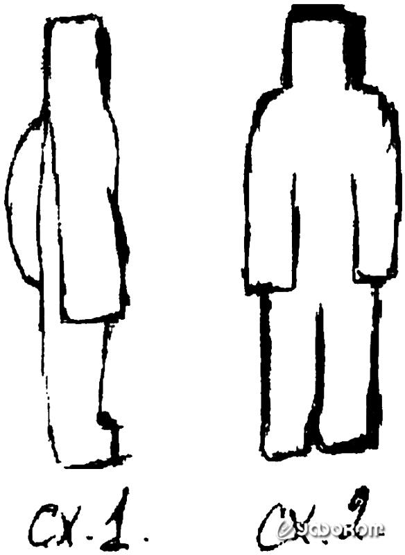 figur.jpg